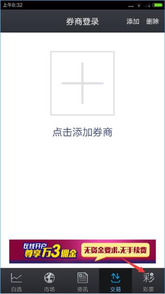大智慧 8.62-第8张图片-cc下载站