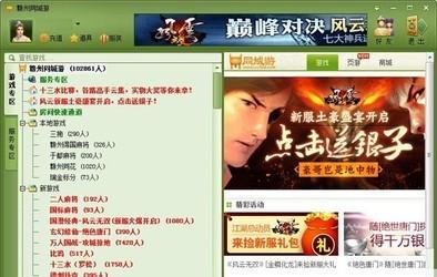 赣州同城游戏大厅 5.0-第2张图片-cc下载站