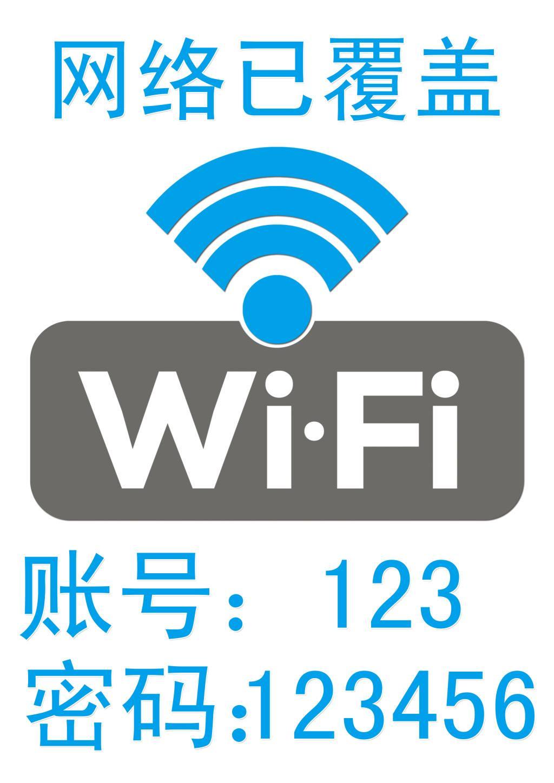 WiFi防蹭网 1.05.02-第2张图片-cc下载站