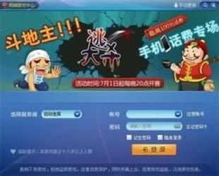 太仓同城游戏大厅 3.0-第3张图片-cc下载站