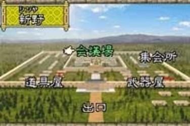 三国志孔明传-第4张图片-cc下载站