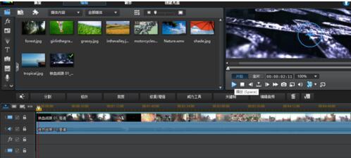 威力导演 3.14.1-第4张图片-cc下载站