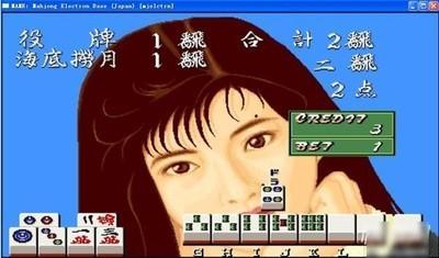 电子基盘特别版4 中文版-第2张图片-cc下载站
