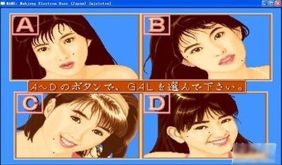 电子基盘特别版4 中文版-第3张图片-cc下载站