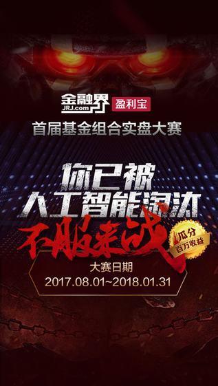 盈利宝 2.4.1-第2张图片-cc下载站