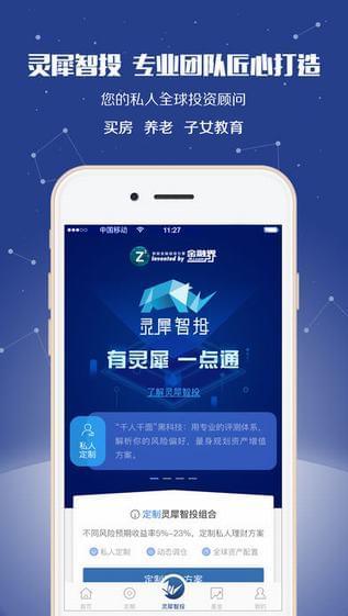 盈利宝 2.4.1-第5张图片-cc下载站