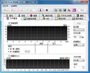 HD Tune Pro 5.75汉化版-第5张图片-cc下载站