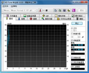 HD Tune Pro 5.75汉化版-第7张图片-cc下载站