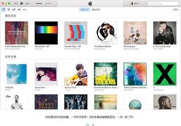 iTunes 12.10.3-第6张图片-cc下载站