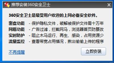 Windows优化大师 7.99-第5张图片-cc下载站