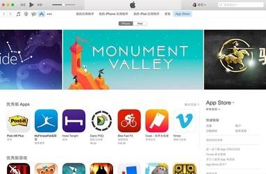 iTunes 64位 12.10.3-第5张图片-cc下载站
