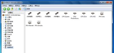 EVEREST硬件检测 中文绿色版-第7张图片-cc下载站