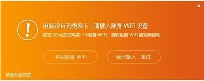 猎豹免费WiFi 5.1-第3张图片-cc下载站