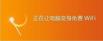 猎豹免费WiFi 5.1-第7张图片-cc下载站