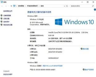 Win10激活工具 10.2.0-第2张图片-cc下载站