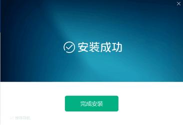 u大师u盘启动盘制作工具专业版 4.5.0-第8张图片-cc下载站