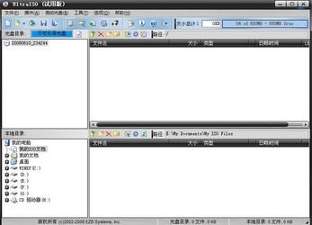 UltraISO软碟通 9.7.2-第5张图片-cc下载站