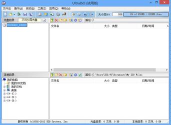 UltraISO软碟通 9.7.2-第2张图片-cc下载站