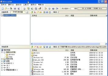 UltraISO软碟通 9.7.2-第7张图片-cc下载站