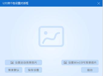一键u盘装系统 4.2.6-第3张图片-cc下载站