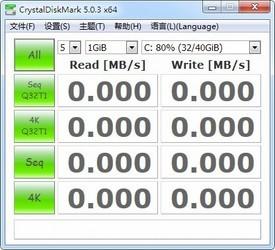 CrystalDiskMark 7.0.0-第2张图片-cc下载站