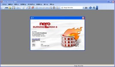 Nero8.0中文破解版-第8张图片-cc下载站