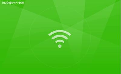 360免费WiFi 5.3.0-第3张图片-cc下载站