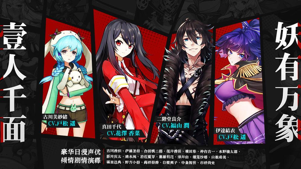 樱都学园    CN_游戏下载预约-第5张图片-cc下载站