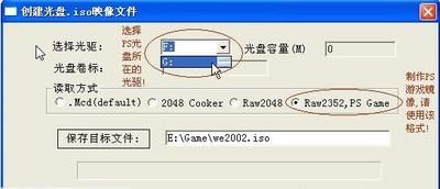 碟中碟虚拟光驱 4.33-第2张图片-cc下载站