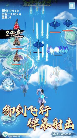 绝世剑神_游戏下载预约-第2张图片-cc下载站