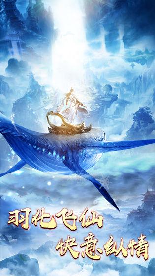 绝世剑神_游戏下载预约-第3张图片-cc下载站