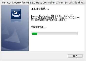 usb3.0驱动-第2张图片-cc下载站