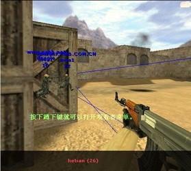 CS007CS作弊器-第2张图片-cc下载站