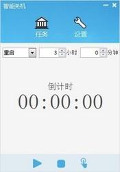 千宇智能关机 1.79-第2张图片-cc下载站