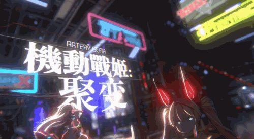 机动战姬:聚变_游戏下载预约-第8张图片-cc下载站