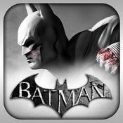 蝙蝠侠:阿甘之城 1.0.1