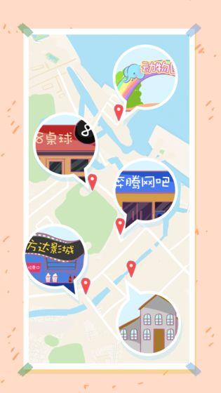 爱情不远_游戏下载预约-第6张图片-cc下载站