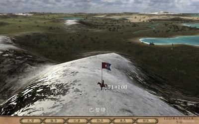 骑马与砍杀战团mod:架空国风MOD:龙血玄黄 中文版-第5张图片-cc下载站
