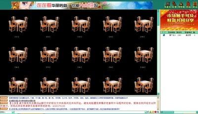 唐人游 2.3大厅版-第3张图片-cc下载站