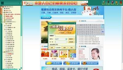 唐人游 2.3大厅版-第4张图片-cc下载站