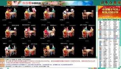 唐人游 2.3大厅版-第2张图片-cc下载站