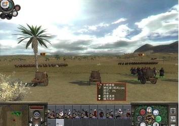 中世纪2全面战争:大明远征军MOD-第2张图片-cc下载站