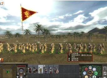 中世纪2全面战争:大明远征军MOD-第3张图片-cc下载站