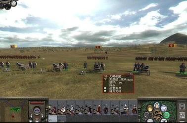 中世纪2全面战争:大明远征军MOD-第4张图片-cc下载站