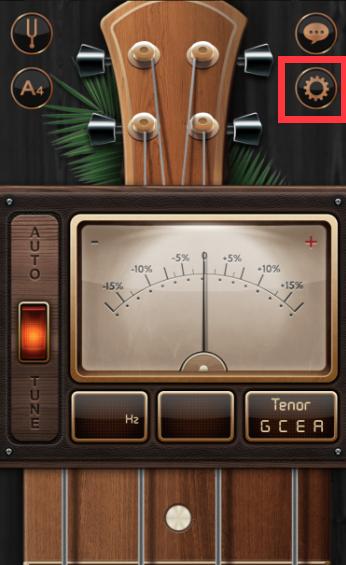 Guitar Tuner 吉他调音器 2.4.1-第3张图片-cc下载站