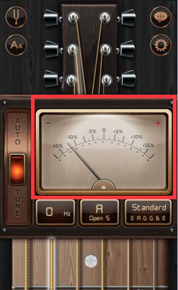 Guitar Tuner 吉他调音器 2.4.1-第6张图片-cc下载站