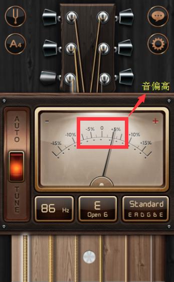 Guitar Tuner 吉他调音器 2.4.1-第8张图片-cc下载站