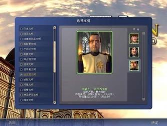 文明4三合一 中文版-第4张图片-cc下载站