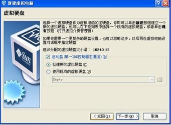 virtualbox虚拟机 6.1.0-第5张图片-cc下载站
