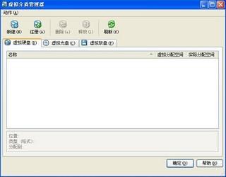 virtualbox虚拟机 6.1.0-第3张图片-cc下载站